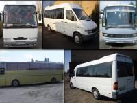 Пассажирские перевозки по Украине комфортабельными автобусами 18,29,49 мест