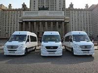 """Междугороднее такси """"Важная Персона"""""""