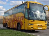 Автобус Донецк-Курск