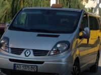 Таксі за кордон