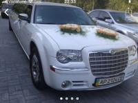 Свадебное авто лимузин Крайслер 300с