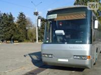 Заказ автобуса. Пассажирские перевозки. Запорожье.