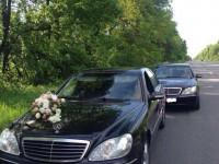 Перевезення урочистих подій Mersedes Benz S500