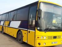 Заказ, аренда автобуса! Пассажирские перевозки: Киев, область и вся Украина!