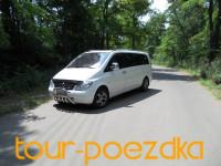 Заказ автобусов в Одессе. Пассажирские перевозки.