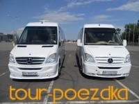 Заказ автобусов Одесса. Пассажирские перевозки Одессы.