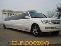Аренда лимузинов 15 мест в Одессе. Пассажирская перевозка.