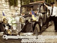 весільне перевезиня на автомобілі Hoch 1937 року