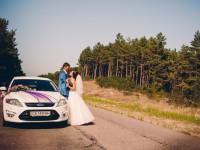 Свадебное Авто Ford Mondeo