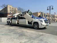 Лимузин Cadillac Escalade (2018)