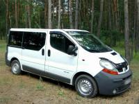 Такси микроавтобус 8 мест Украина-Россия. Перевезти семью и личные вещи, домашний переезд.