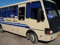 Микроавтобусы и автобусы для поездок по Украине и Европе
