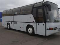 Пассажирские перевозки аренда заказ автобуса 39мест