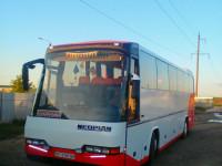 Пасажирські Перевезення Івано-Франківськ