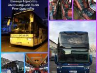 Віниця-Хмельницький-Тернопіль-Львів- Рим