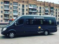 Оренда Автобуса.Перевезення пасажирів по Україні та за кордон