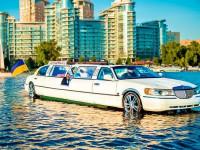 Aqua-Limousine аква лимузин