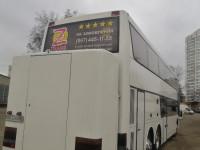 Перевозка пассажиров Киев