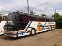 Пасажирские перевозки Кировоград по украине  комфортабельние автобуси