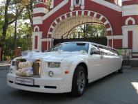 Аренда прокат, лимузин на свадьбу от владельца. Киев
