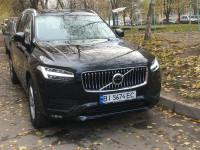 Оренда авто Полтава, междугороднее такси, трансфер, авто на весілля (свадьбу)