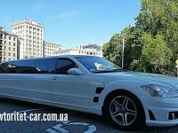 Прокат лимузина аренда в Харькове