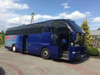 Пассажирские автобусные перевозки Ровно