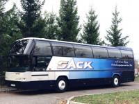 Оренда автобуса, Пасажирські перевезення.