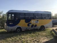 Аренда автобуса Оренда автобуса пассажирские перевозки
