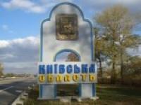 Достопримечательности Киевской области