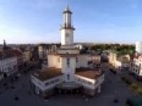 Достопримечательности г. Ивано-Франковск