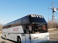 Заказ автобуса /пассажирские перевозки