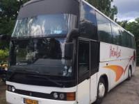 Заказ, аренда комфортабельных автобусов Николаев Neoplan на 55, 38 и 18 мест.