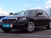 AAIL Mercedes VIP