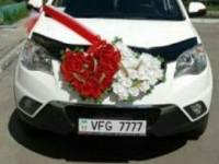Свадебный автомобиль.