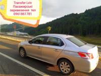 Трансфер Пасажирські перевезення Оренда авто з водієм