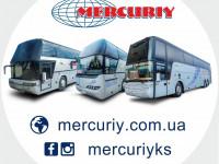 Заказ VIP автобусов Херсон Николаев Одесса