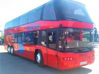 Аренда автобусов до 74 мест в Харькове