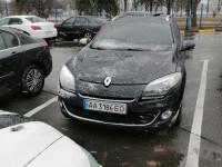 Пассажирские перевозки на комфортном авто Киев