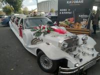 Прокат Лимузина . Харьков.