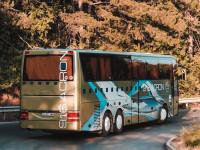 Пассажирские перевозки/Аренда автобуса