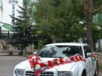 Chrysler 300C белого цвета!