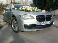 Аренда авто VIP-класса, свадьба, встреча, трансфер. BMW 740Li (Лонг)