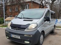 Пассажирские перевозки Черкассы, Украина