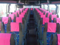 Перевозка пассажиров/ Пассажирские перевозки/Автобус 50 мест