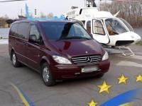 Transfer по Украине, Росии и Европе! Аренда микроавтобуса Днепр