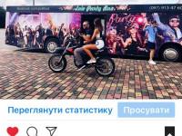 Заказ Патибаса Львів