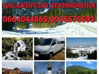 Пасажирські перевезення мікроавтобусом Мукачево