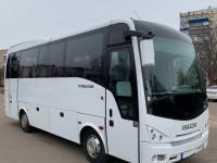 Аренда автобуса 33 места Киев