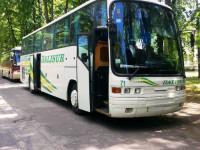 Пассажирские перевозки 8, 10, 18, 26 ,28 ,30 ,43, 53, 55 мест, Оренда автобусов, микроавтобусов, турагенство, поездки на моря